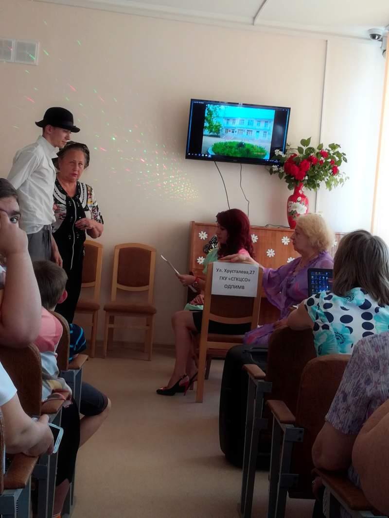 День социального работника в ГКУ «СГКЦСО»