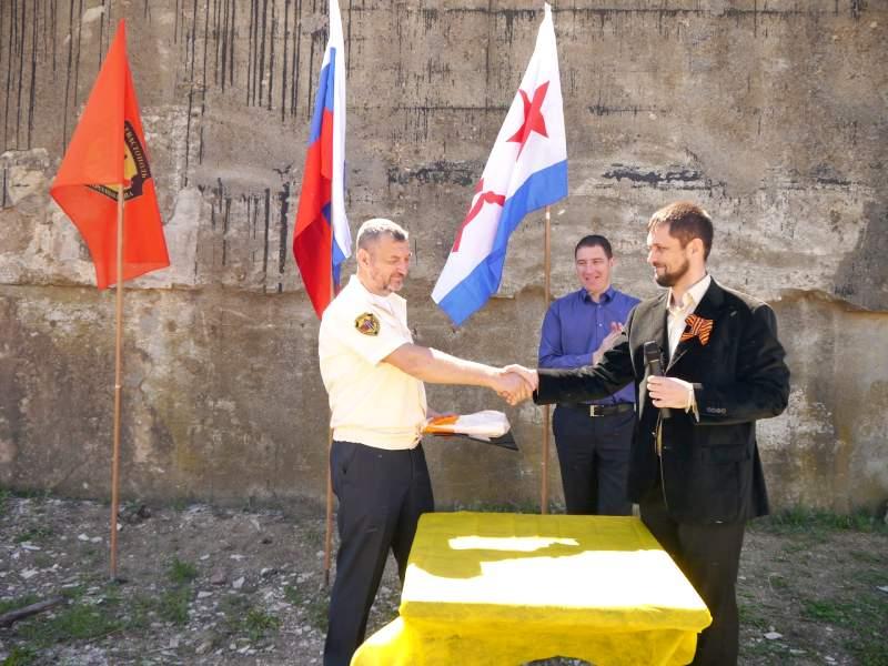 День освобождения Балаклавы